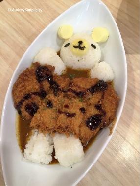 Tonkatsu curry don