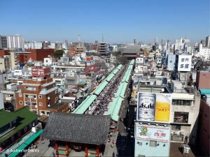 View of Streets of Asakusa taken by AudreySimplicity
