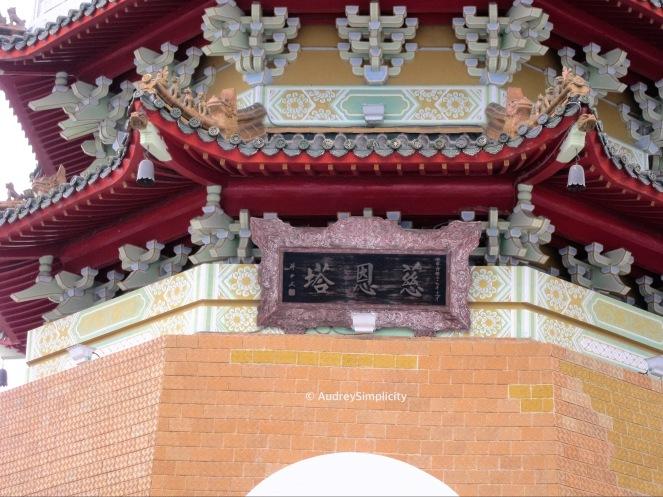 Sun Moon Lake - Ci-En Pagoda