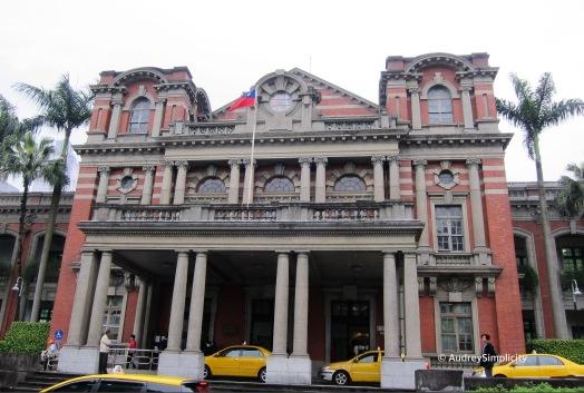 Taipei University Hospital
