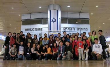 Group Photo at Tel Aviv Airport