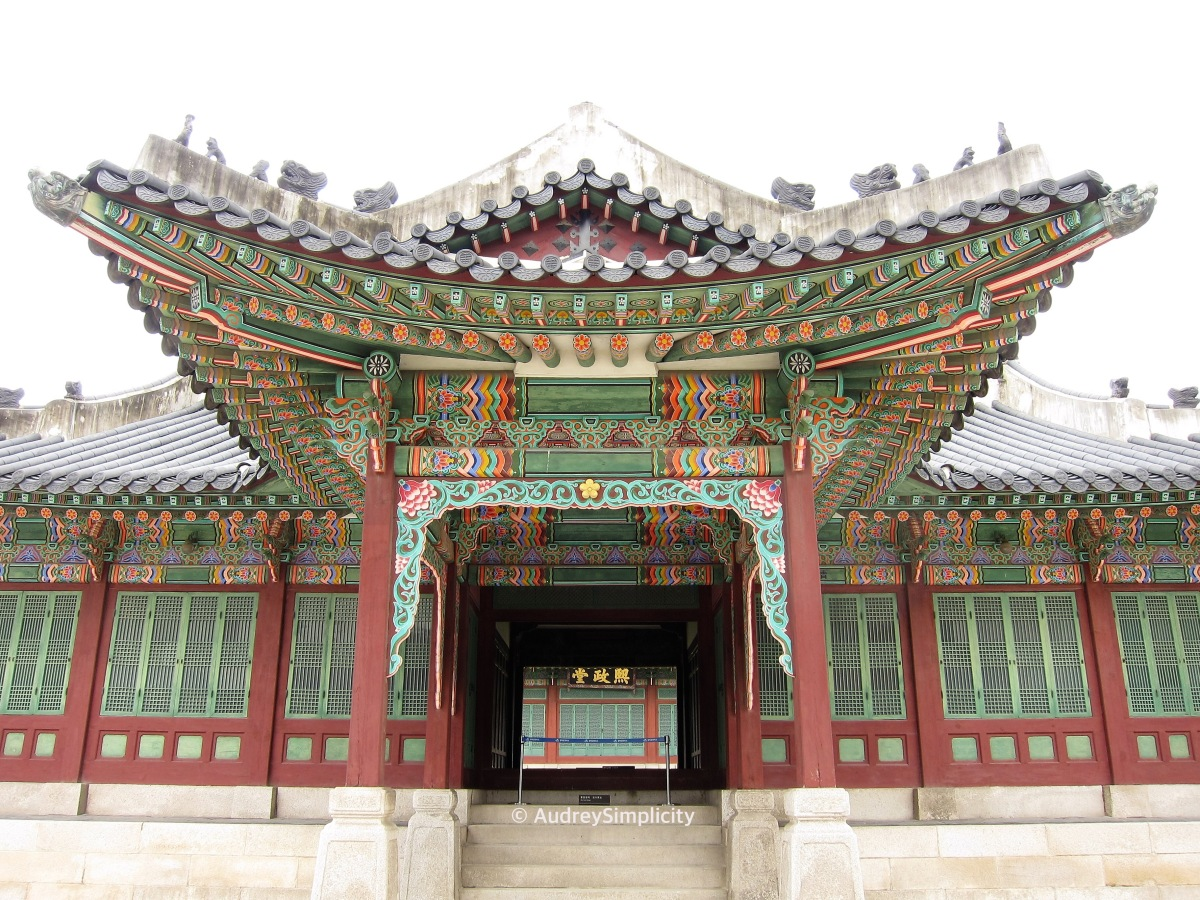 Summer in Seoul - Changdeokgung