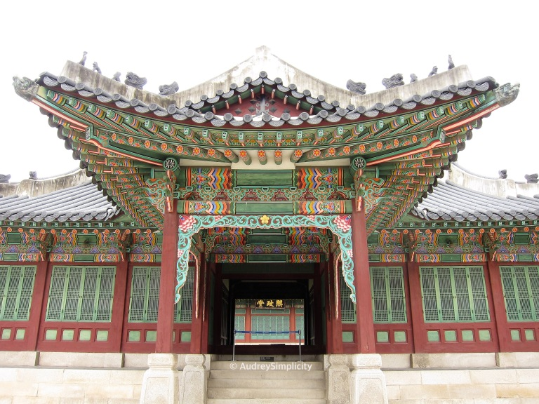 Cheongdeokgung