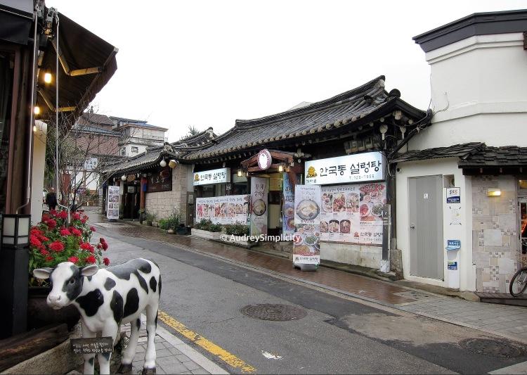 Samcheongdong