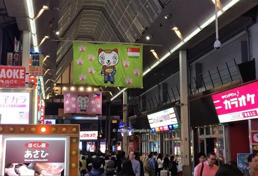 Sennichimae Shopping Street