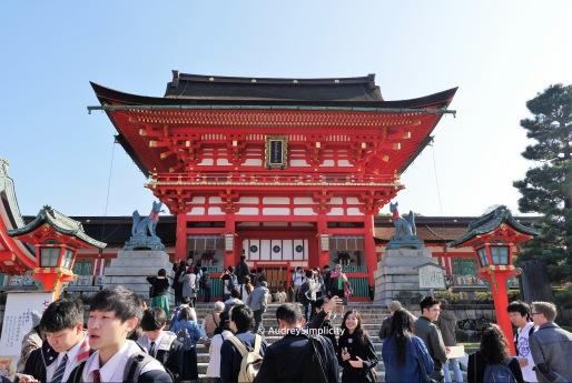 2-Storey Romon Gate at Inari