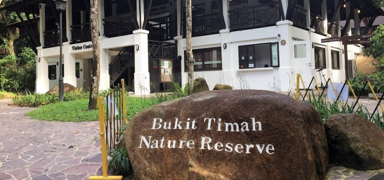 Bt Timah Nature Reserve Visitors Centre by AudreySimplicity