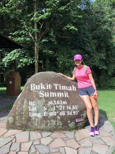 Bukit Timah Summit by AudreySimplicity