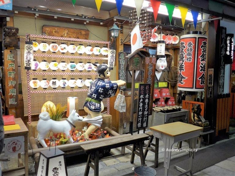 Kyoto_Gion_img_2487