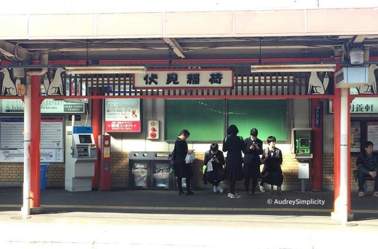 Kyoto_Inari_img_2492