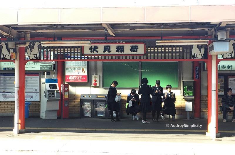 Kyoto Inari Station