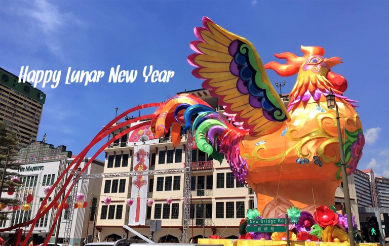 2017 Rooster Chinatown