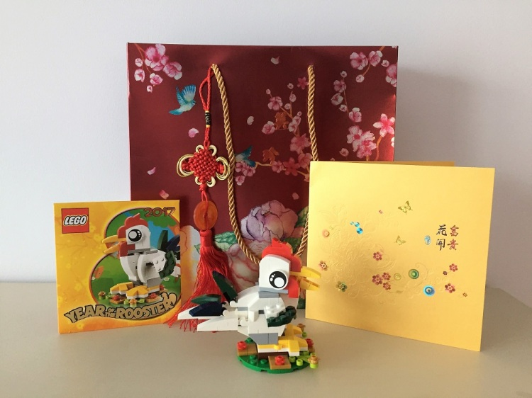 Lego CNY Rooster 2017