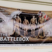 My Battlebox Experience at Fort Canning