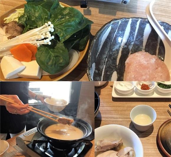 Japanese Chicken Soup 1 R.jpg