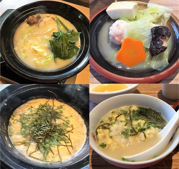 Japanese Chicken Soup 2 R.jpg