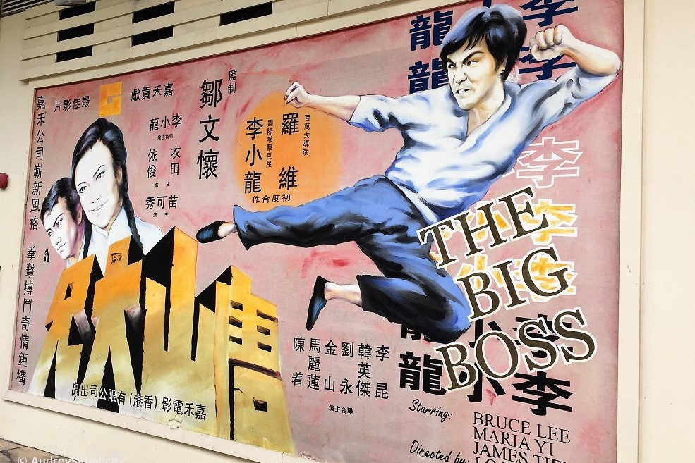 Bruce Lee The Big Boss