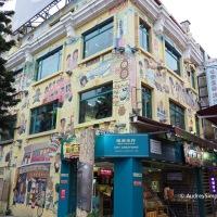 Macau - Rua do Cunha