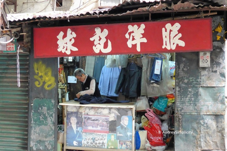 Macau - Traditional Tailor Shop