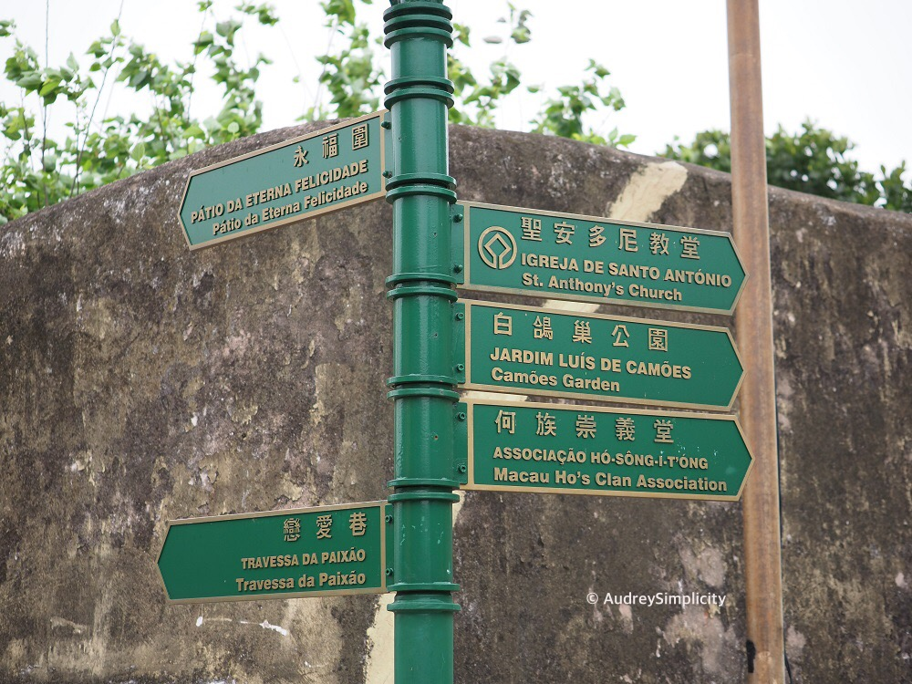 Streets Sign at Macau Peninsula