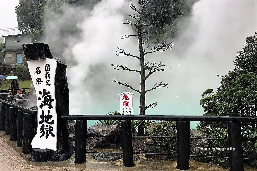 Beppu, Oita, Kyushu