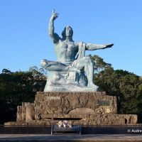 Nagasaki 長崎県 - City of Peace