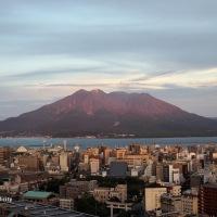 Kyushu - Kagoshima 鹿児島県