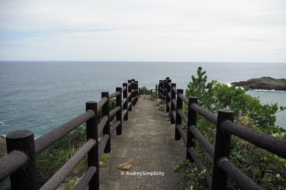 Umagase & Cape Hyuga, Kyushu