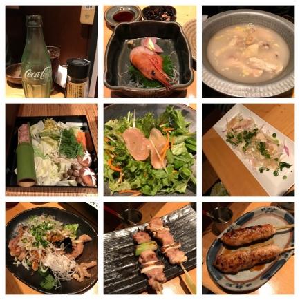 Day 1 Dinner at Shinjuku