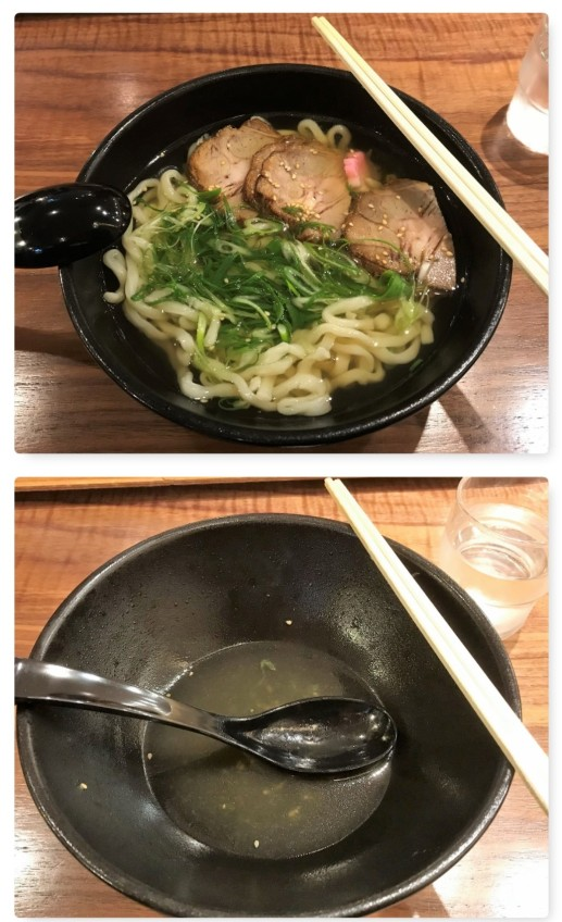 Day 1 Lunch Udon