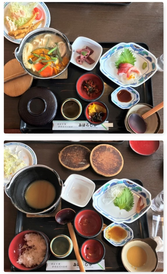 Day 5 Lunch at Hakone