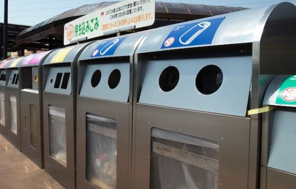 Japan Trash Bin