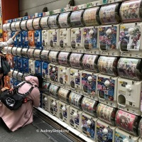 Wordless Wednesday in Tokyo - Week 33